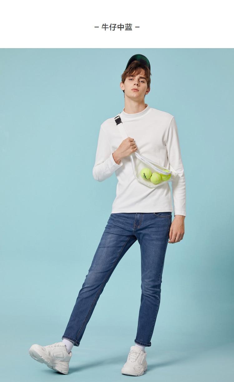 HTB17c6TadfvK1RjSszhq6AcGFXae - SEMIR jeans for mens slim fit pants classic jeans male denim jeans