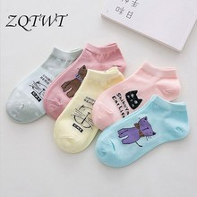 ZQTWT 5Pair/Lot Women Socks Cute Cats Socks Breathable Lovely Sock Casual Girl Striped Socks Ladies Funny Socks Hosiery 3WZ031