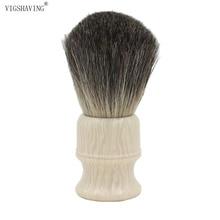 VIGSHAVING искусственного Кот Смола Ручка серый чистый волос барсука кисточку