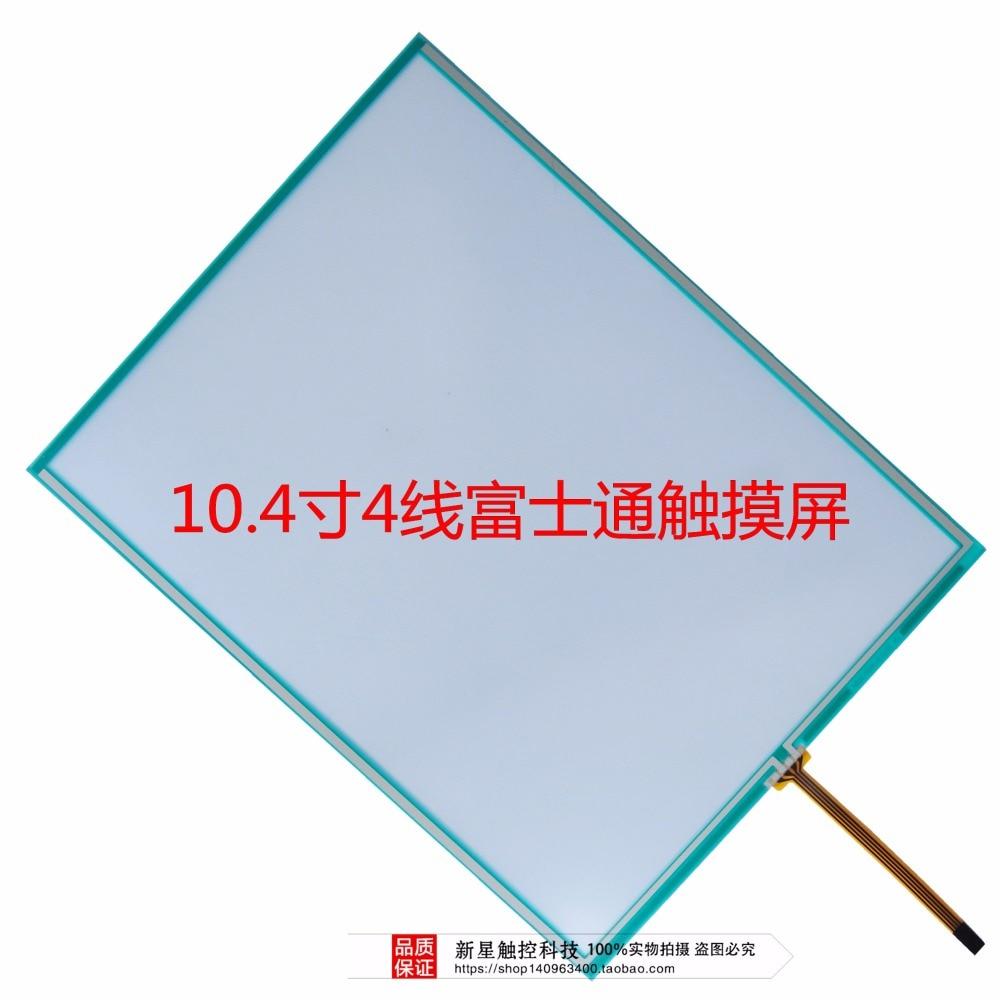 original new 10.4-inch touch screen 4-wire resistive computer LCD Fujitsu N010-0554-X122 / 01 3g 10 4 4 n010 0554 x122 01 3g
