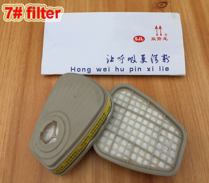 SJL 7# Gas Mask Filter Against Acid Gas Hydrogen Sulfide Mask Filter General 3M 6200/7502 Mask 2PCS / Package