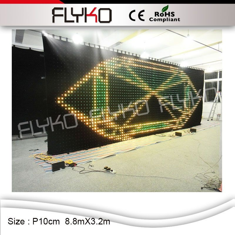 led video curtain11