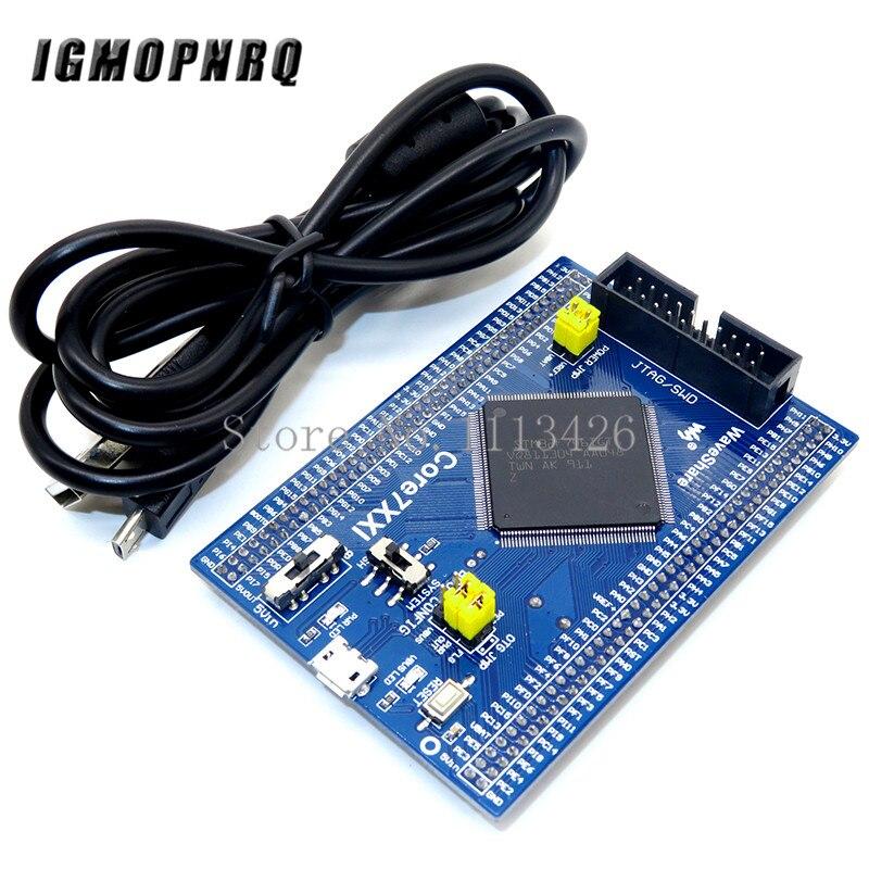Carte centrale STM32 Core746I conçue pour STM32F746IGT6 avec extenseur IO complet 1024kB Flash embarqué 64M Bit SDRAM