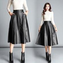 여성 한국어 pu 겨울