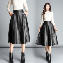 Autumn and winter new Korean fashion long black skirt female high waist was thin pleated PU leather