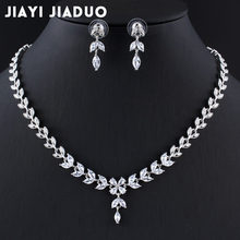 jiayijiaduo 2017 Wedding jewelry sets Bridal Necklace set for Women Exquisite green zircon jewelry set Silver color engagement(China)