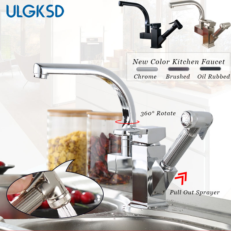 ULGKSD Kitchen Faucet Pull Out Sprayer Nozzle Vessel Sink Faucets 360 Swivel Cold and Hot Water Mixer Tap good quality wholesale and retail chrome finished pull out spring kitchen faucet swivel spout vessel sink mixer tap lk 9907