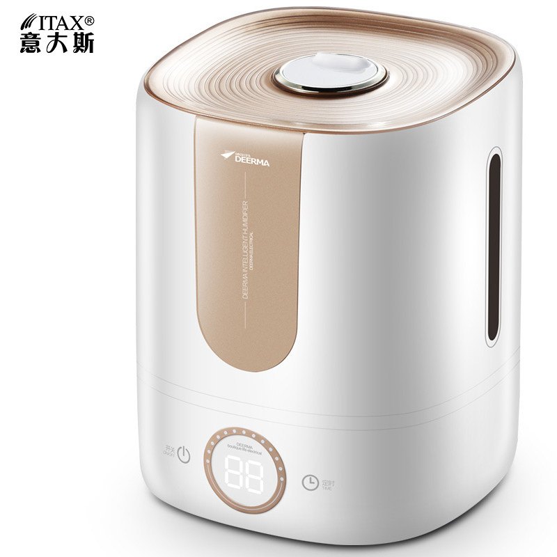 Mute Ultrasound Capacity Humidifier Air Aroma Diffusor Nebulizer Purifier Mist Maker 5L Large ITAS3311AMute Ultrasound Capacity Humidifier Air Aroma Diffusor Nebulizer Purifier Mist Maker 5L Large ITAS3311A