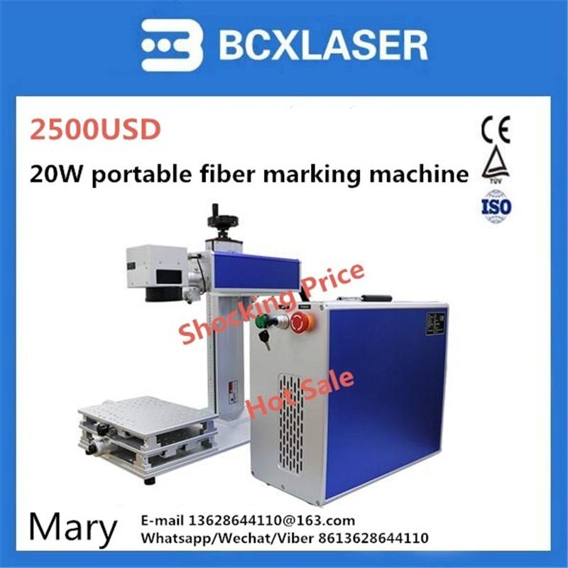 cheap price 20W cnc yag 3d mini portable optical fiber laser marking machine for metal