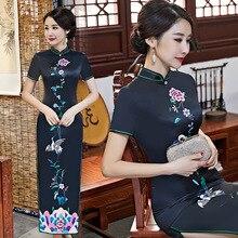 New Vintage Print Floral Traditional Chinese Women Dress Satin Sexy Ankle-Length Qipao Lady Mandarin Collar Slim Cheongsam S-3XL