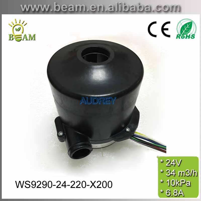 24V 160W Brushless DC High Pressure Vacuum Cleaner Centrifugal Air blower dc fan seeder blower fan Dc blower motor Air pump