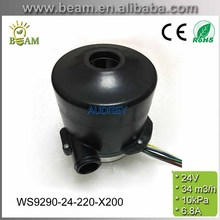 цена на 24V 200W Brushless DC High Pressure Vacuum Cleaner Centrifugal Air blower dc fan seeder blower fan Dc blower motor Air pump