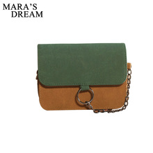 Mara's Dream Free Shipping Fashion Leather Small Flap Women Crossbody Bag Chain Messenger Shoulder Bag Lady Handbags