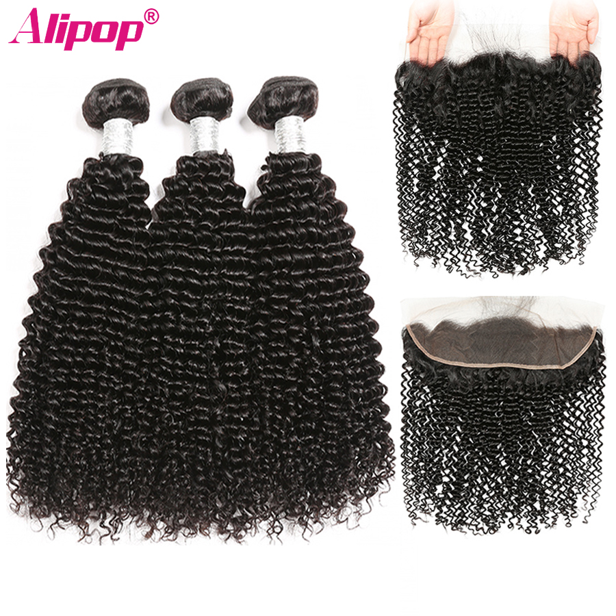 Brazilian Kinky Curly Bundles With Frontal Curly Hair Weave Bundles With Closure Remy Human Hair 3