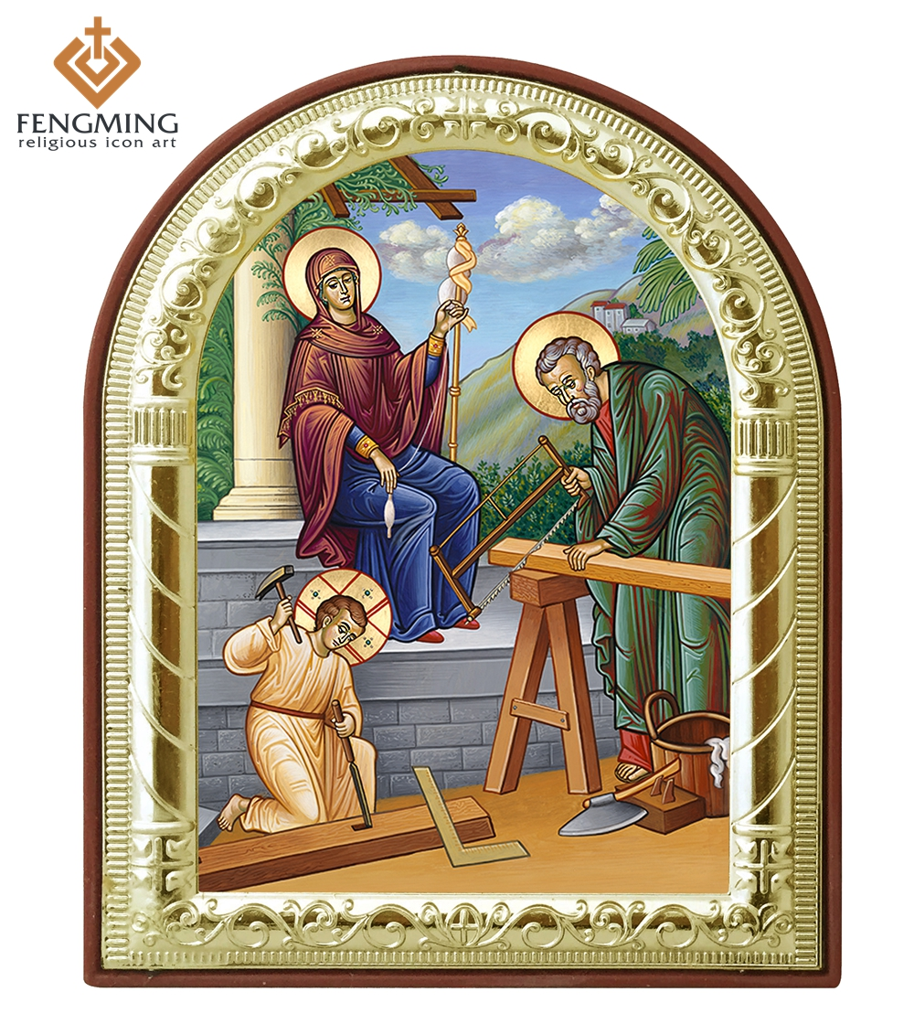 ᗕByzantine Gift The © Holy Holy Framily Orthodox Icon