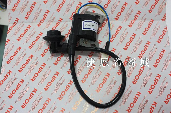 Free Shipping 1pc IG3000 IG6000 High voltage magneto magnetor ignition coil suit for kipor kama free shipping to usa ig6000 avr new model carburator alternator assembly 220v suit for kipor kama