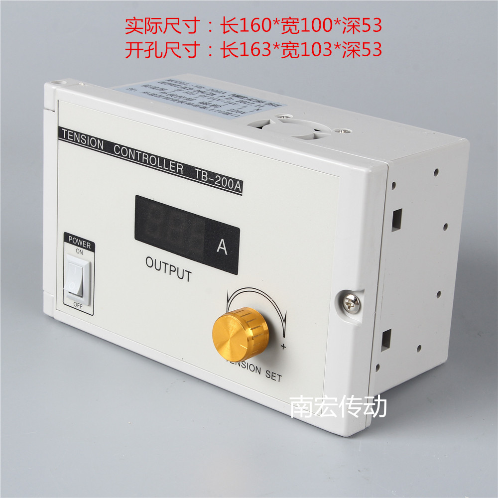 The Tension Controller 24V Magnetic Particle Clutch Brake Imported Magnetic Regulator Inflatable Shaft Magnetic Motor smt 10g ps 24v e 2 5q oe the new magnetic switch