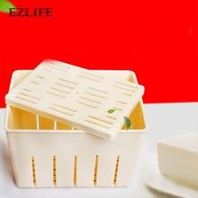 EZLIFE DIY Tofu Press Homemade Tofu Maker Tofu Machine Press