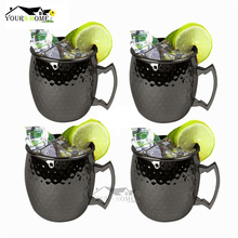 4 Pieces Moscow Mule Drinking Mug Glass Hammered Gunmetal Black Bar Cup Mugs