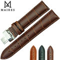 MAIKES Genuine Leather Watch Band Polishing Folding Clasp Watch Strap 18mm 20mm 22mm  Men&Women Watchband For Casio