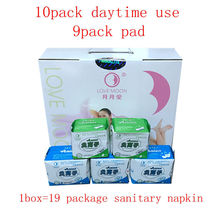 2015 New Arrival Love Moon Anion No Fluorescent Agent  Pads 19 packages 100% Original Winalite Feminine Hygiene