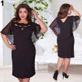Mulheres verão plus size oco capa dress cocktail party clubwear beach dress new arrival