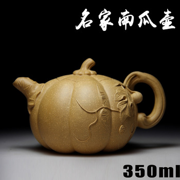 Authentic Yixing Zisha masters handmade teapot mud ore section of pumpkin pot crafts wholesale and retail 449