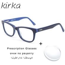 Prescription Glasses Finished Children Eyeglasses Gafas Graduadas Reading Myopia Kids