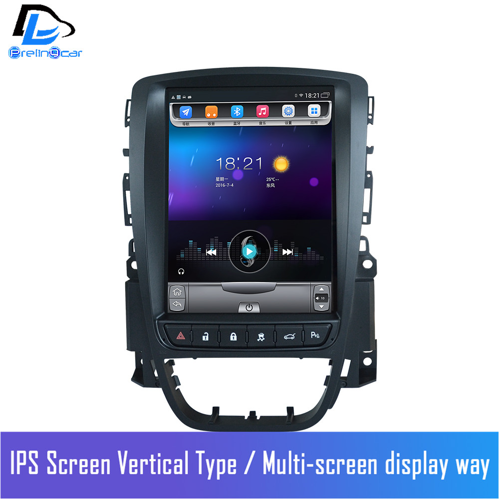 32G ROM android navigation system vertical radio stereo player in dash for old opel Astra car