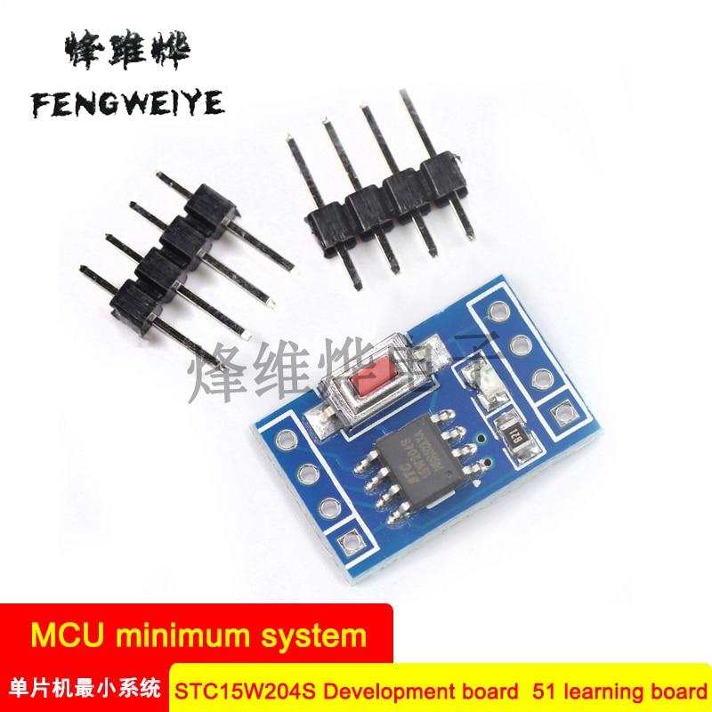 Panel STC15W204S MCU Minimum System Board Development Board 51 Learning Board SOP8 STC15F104E