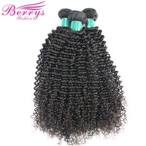 Image 3 - Brezilyalı Bakire Saç Sapıkça kıvırcık insan saçı 3 ADET Demetleri Kapatma ile 4x4 İşlenmemiş Saç Örgü Berrys Moda