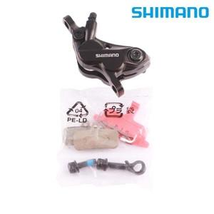Image 5 - SHIMANO MT520 New Oil Disc Brake Clamp for Four Piston Mountain Bike With original box