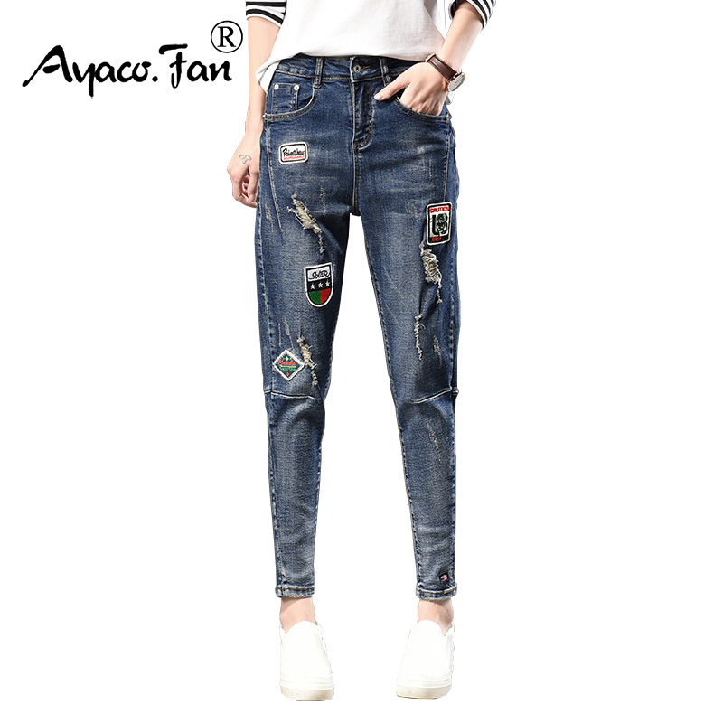 Loose Ankle-Length Jeans For Women 2017 New Vintage Distressed High Waist Ripped Denim Harem Pants Woman Trousers Plus Size lace embroidery jeans ripped hole straight harem pants women ankle length pants fashion high waist loose plus size pencil pants