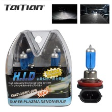Taitian 2Pcs kit xenon 4300k h7 55w 12V 6000K halogen h7 bulb fog light H1 bulb H3 H4 H11 9005 HB3 9006 HB4 Car Head Light Lamp