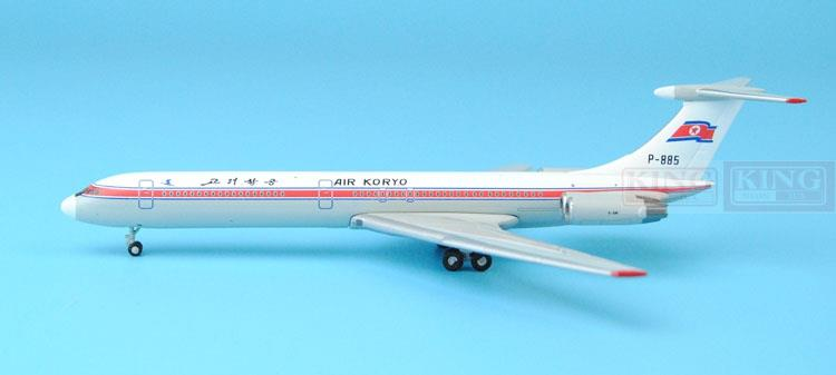 GJKOR1527* GeminiJets North Korean Air P-885 1:400 IL-62M commercial jetliners plane model hobby
