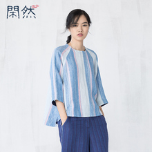 XianRan 2017 Women Loose Shirts Casual Shirts O Neck Regular Sleeve High Quality Fasten at The