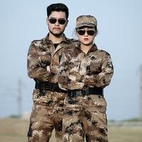 Mens francotirador Caza camuflaje ropa Militar táctico Chaquetas Pantalones CAMO del ejército uniformes traje ropa combat CS traje