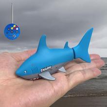 Мини подводная лодка Акула с дистанционным управлением, забавная RC Подводная лодка для рыбы, игрушки акулы для детей