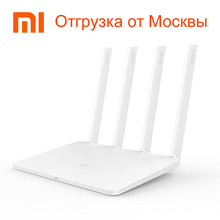 100% Official Xiaomi Mi WIFI Router 3 11AC 1167Mbps 128M ROM+128M RAM Smart APP Control External USB storage Dual Band 2.4G/5G(China (Mainland))