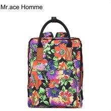 2016 Brand Floral Print Canvas Backpack Women Mochilas School Bags For Teenage Girls Female Ruchsack