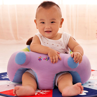 Baby Plush Seats Sofa PP Cotton Filling Infant Chair Support Seat Comfort Baby Learning Sit Belt Sofa