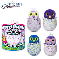 Hatchimals electronic pet toy Glittering Garden Hatching Egg and Interactive Shimmering Draggle Toy kids Toy gift free shippping