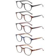 Henotin модные круглые очки для чтения с пружинными петлями мужские и женские очки для чтения с диоптриями 0,5 1,75 2,0 3,0 4,0 .......