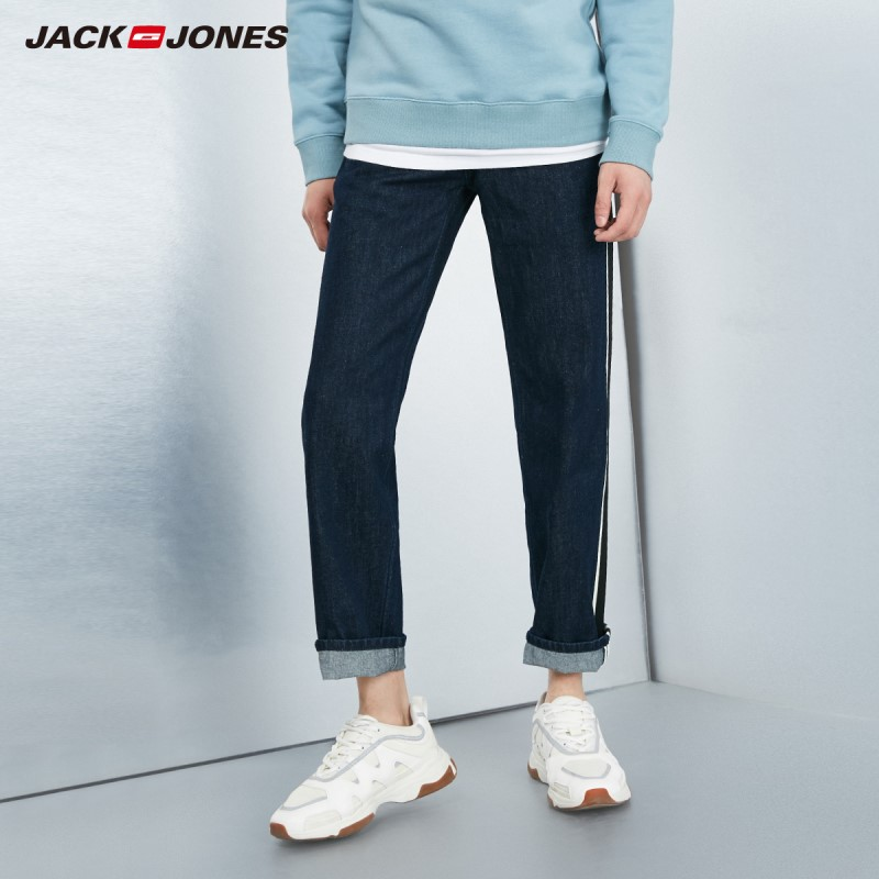 Jack Jones Men's Spring & Autumn 100% Cotton Dark Stripe Loose Straight Fit   Jeans    219232502