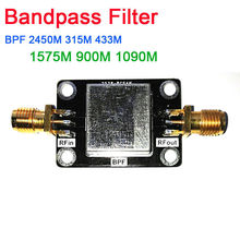 Filtro Bandpass BPF 2045MHZ, 315MHZ, 433MHZ, 1575MHZ, 900MHZ, 1090MHZ, LC, Anti interferencia para Radio amplificador SDR para Radio Ham