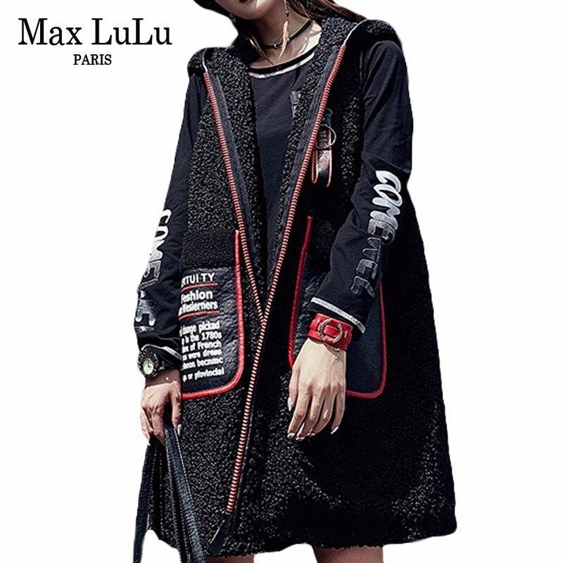 Max LuLu 2018 Famous Brand Korean Fashion Ladies Leather Patchwork Streetwear Women Long Winter Vest Hooded Gilet Woman Fur Coat