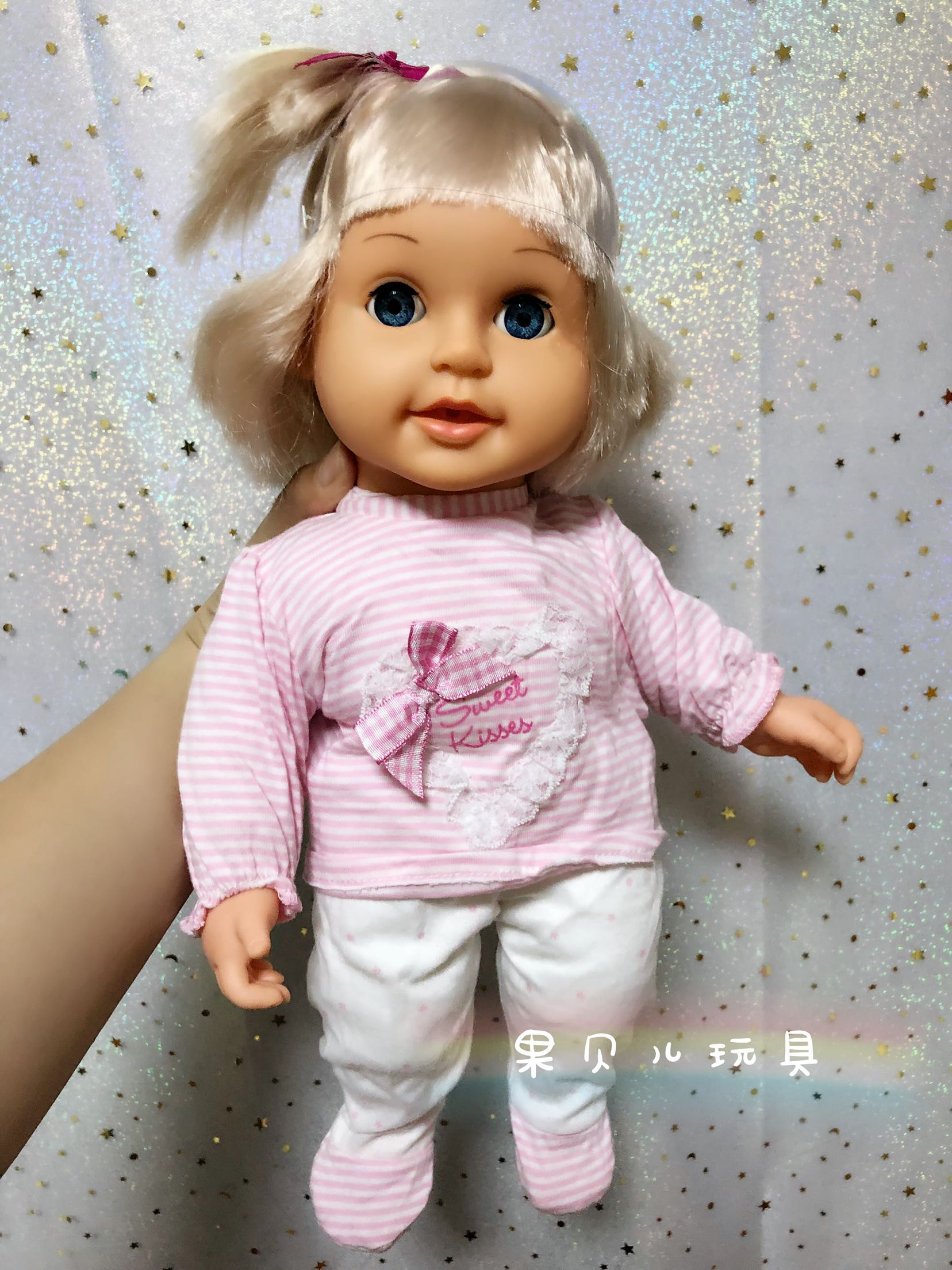 Cute Vintage Blink Eye Baby Doll Appease Accompany Sleep