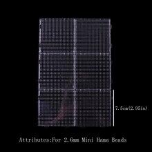 Pegboards 2,6 мм мини-Хама бисер artkal подключение небольшого размера доска мини 2,6 мм предохранитель/Хама/Perler бисер artkal панели пластик