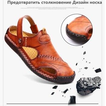 dfd927700a52 Мужские босоножки; коллекция 2019 года; Летние сандалии из натуральной  кожи; ...
