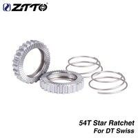 ZTTO Hub Service Kit Star Ratchet SL 54 TEETH For DT Swiss 54T Hub Parts